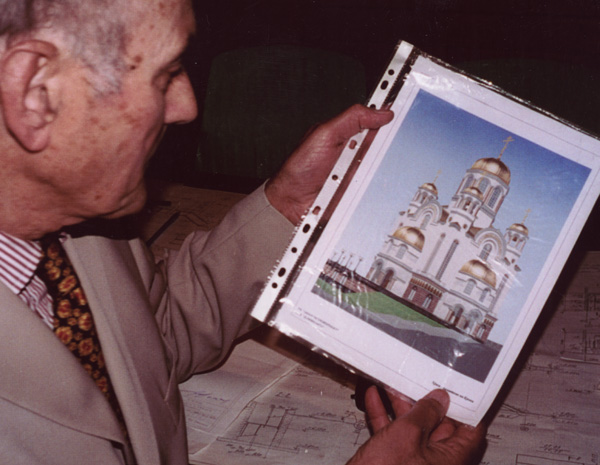 Showing illustration of the future Cathedral